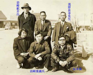 Mikawa Nagura Iwasaki, Sakamoto, Nagayuki Asano