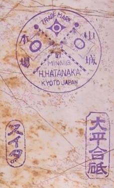 Ohira Suita 4c hataohira