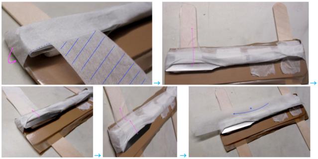 Kamisori wrapping 1c